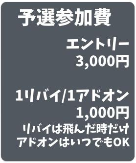 スクリーンショット 2014-09-28 20.11.49